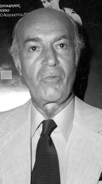 Goulandris, Basil P