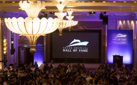 Greek Shipping Hall of Fame - The London Event