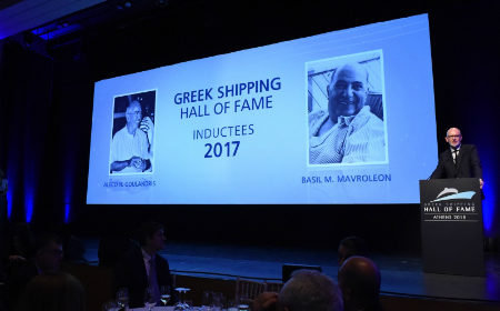 Greek Shipping Hall of Fame - 2018 Event